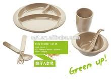 vajilla de porcelana vajilla biodegradable vajilla de los niños