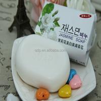 Best chemical formula of bath soap