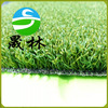 durable easy maintenance artificial grass for golf putting green
