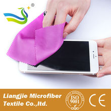 pure color lens Cleaning Cloth made of microfiber