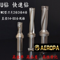 high quality WCMX insert indexable drills,U drills,indexable insert drills