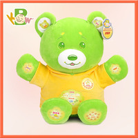 promotion anime cheap cute plush soft bear doll for kids