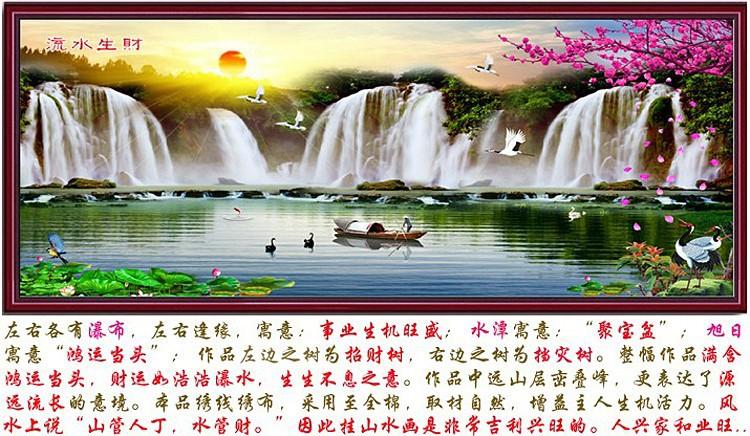 рукоделие, dmc diy крест гладью, вышивка полный комплект, закат птиц озера водопад сюжет живописным шаблон крестиком живопись