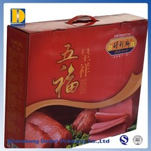 Famous Brand Ham Packaging Festival Gift Handle Boxes Corrugated Board