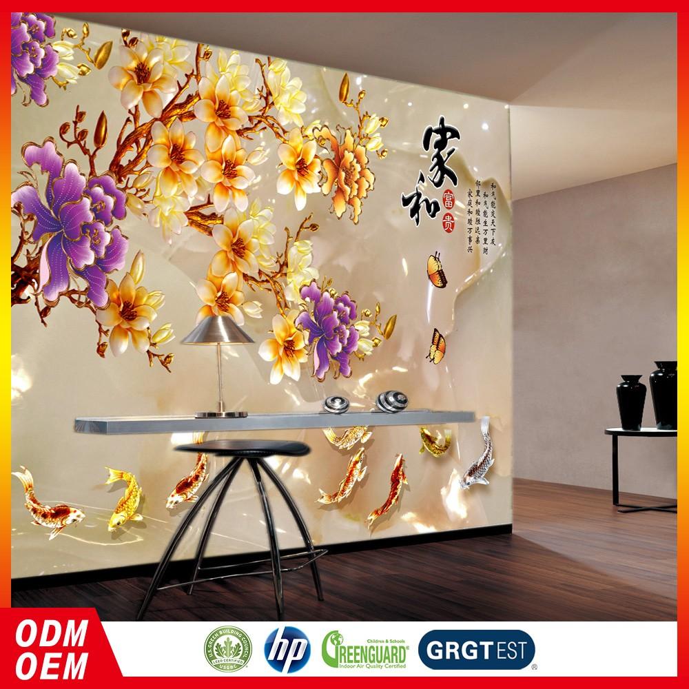 금붕어 꽃 중국어 디자인 3D 벽화 벽지 HD 패션 벽 종이 거실-벽지 ...