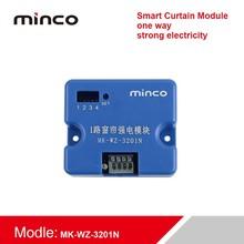 Smart Curtain Module Control Module