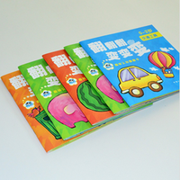 Board Printing Book , Child Story Book Printing , Soft Cover Book Printing
