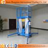 China aluminum air hydraulic motorcycle lift table/hydraulic lift table