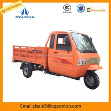 China ZONLON Enclosed Three Wheel Motorcycle For Sale