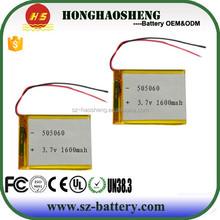 3.7v 1600mah li-po batteries 505060 rechargeable for GPS/Scientific instruments