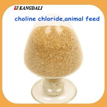 choline chloride 50% feed grade, chicken feed,animal feed