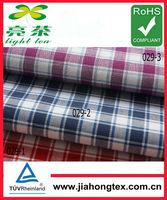 100% cotton stock check oxford for garment
