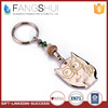 High quality colorful covers for keychain