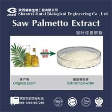 No any additives GC 80 Mesh saw palmetto extract powder