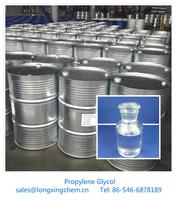 Mono Propylene Glycol Supplier / Propylene Glycol factory