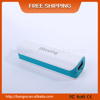 Gift small mobile charger 2200mah Powerbank For Nokia