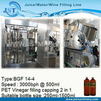 Automatic glass bottle vinegar bottling factory 3 in 1
