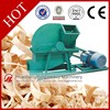 HSMCE ISO Wood Crusher Tractor Wood Chipper