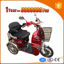 Hot selling cheap trike chopper three wheel motorcycle with discount