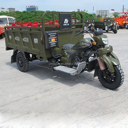 250cc motorized big wheel tricycle/tricycle with wagon