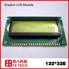 alibaba china wireless small led display board for 12232E