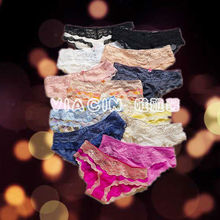 ladies' fashion underwear sexy bra and panty new design --Viacin in mesh fabric