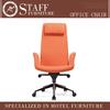 /p-detail/el-m%C3%A1s-reciente-2014-apoyabrazos-de-dise%C3%B1o-de-alta-de-nuevo-las-sillas-de-oficina-al-300003426697.html