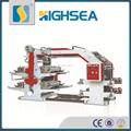 2014 CE polietileno impressão preço da máquina para venda fabricante china fornecedor