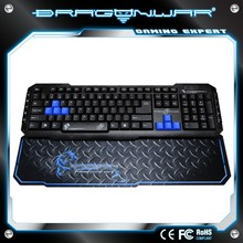 Multi media professional gaming keyboard