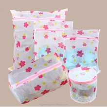 new design for bra mesh wash bag, laundry bag