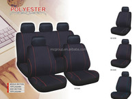 wholsale simple design clear polyester universal Seat Cover