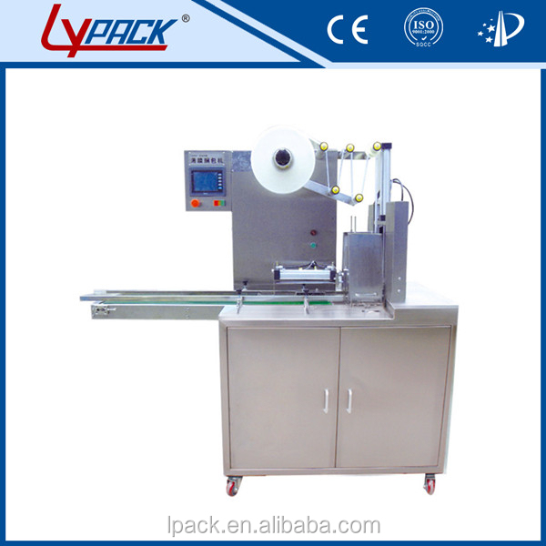 package banding machine