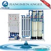 /product-gs/jiangmen-angel-small-water-desalination-machines-water-desalination-plants-1135167460.html