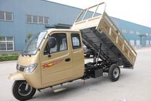 zongshen motor cargo boxing 800cc 3 wheel motor tricycle