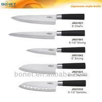 Japanese Style Knives Set