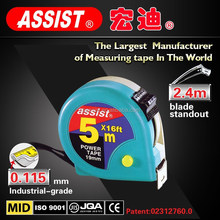 Assist inch auto stops blade tape measure