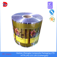 polyethylene plastic film blowing opp plastic film roll for mooncake made in china