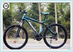 The new 2015 selling mountain bike