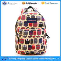 Good Looking Custom Make Your Own Backpack