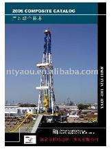 ZJ70VFD Drilling Rigs.