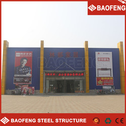 flexible layout giant inflatable shop