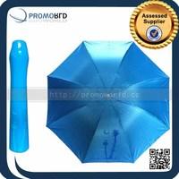 Special 21in Bottle Vase Umbrella