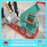 Made in china hot selling disc type 2000kg per hour straw chipper with best price