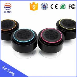 Guangdong Waterproof Pool Floating Bluetooth Speakers Wireless