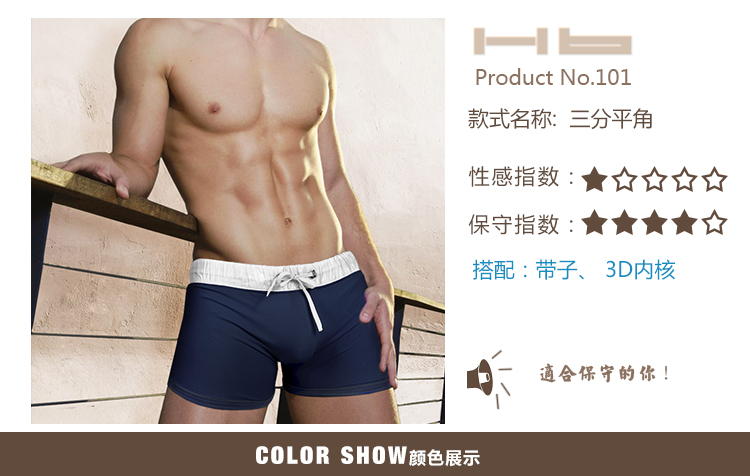 DEM Hb & men.briefs 101