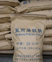 factory price sodium polyacrylate
