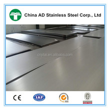 Hello, astm 304L stainless steel sheet/plate sell hot there