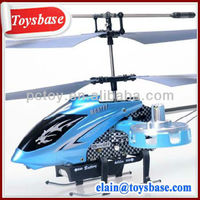 Super strong aluminium ir helicopter with gyro f103