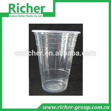 plastic material and cup type disposable beverage use cup