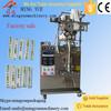 Factory supply sugar stick packing machine MY-60KB